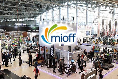 Мультистанции TYTAX на выставке MIOFF (4–8 ноября 2018)